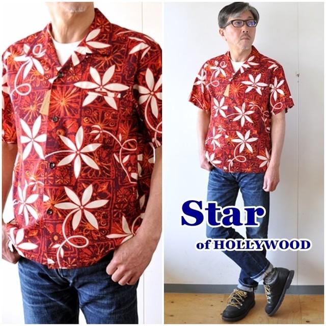 サンサーフ SUNSURF STAR OF HOLLYWOOD スターオブハリウッド  アロハ柄 シャツ 半袖シャツ 花柄 SH38118