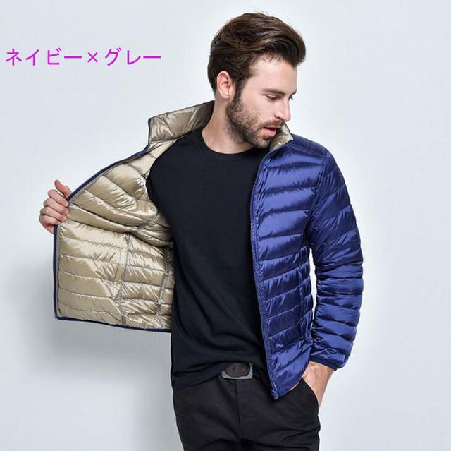 軽暖 ダウンジャケット メンズ 撥水 防風 透湿 デザインキルティング ライトダウン|全国送料無料! ma0149