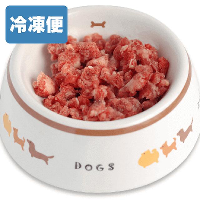 パラパラ馬肉ミンチ5kg(500gx10)