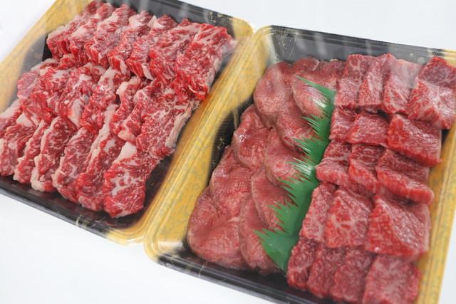 山形牛 四人前 焼肉・BBQセット(山形牛もも280g、山形牛カルビ400g、US産牛タン200g)