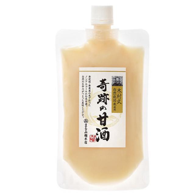 ★産直★奇跡の甘酒【白米】300g濃縮タイプ