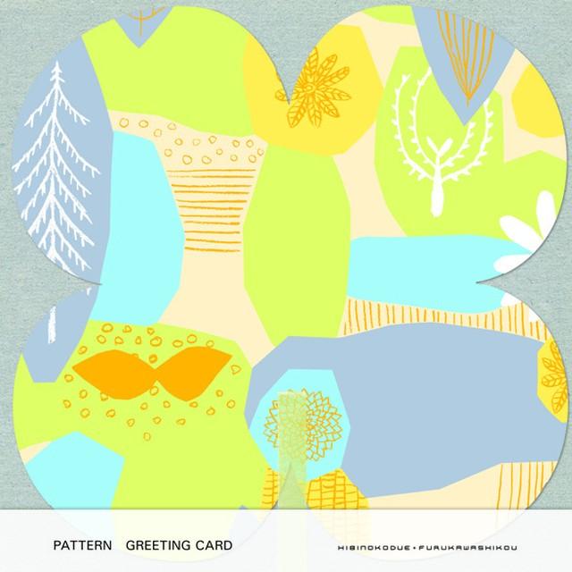 【ギフトに添えて】ひびのこづえ グリーティングカード / キイロの木々 封筒・リボン付き POL087