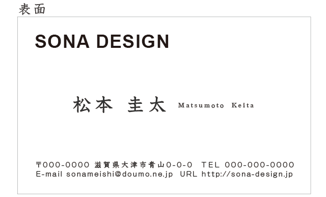 ビジネス片面名刺・シンプル 004 100枚