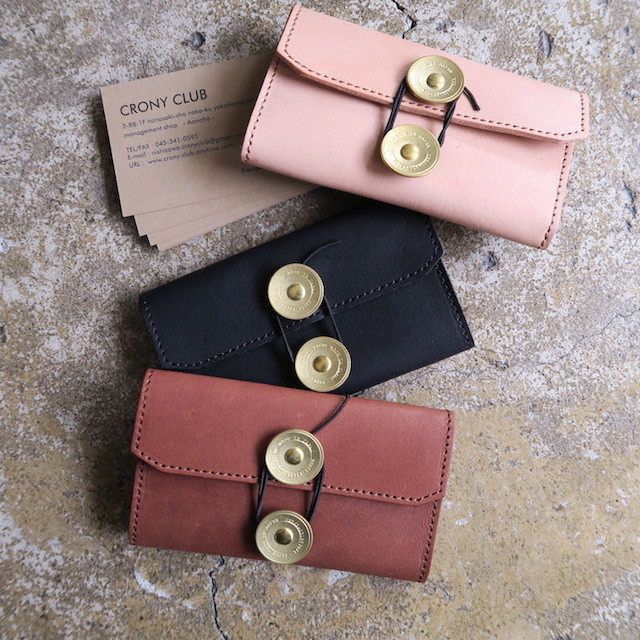 Leather Card Case brass snap
