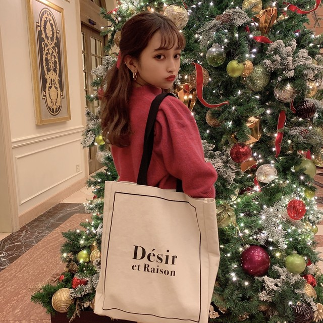 Désir original tote bag