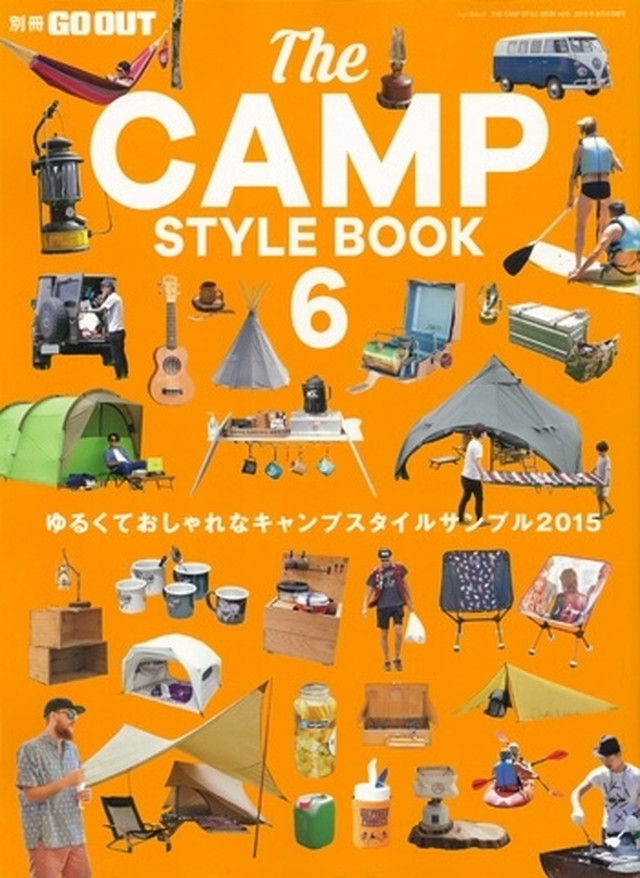 Go Out The Camp Style Book vol.6