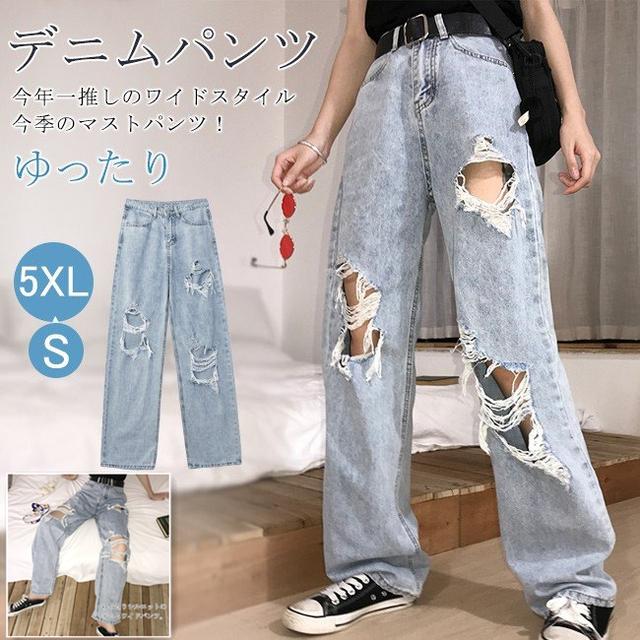【ボトムス】人気上昇中 韓国系 ファッション レトロ ストリート系 ジーンズ41583619
