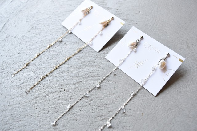 natural pearl long crystal chain