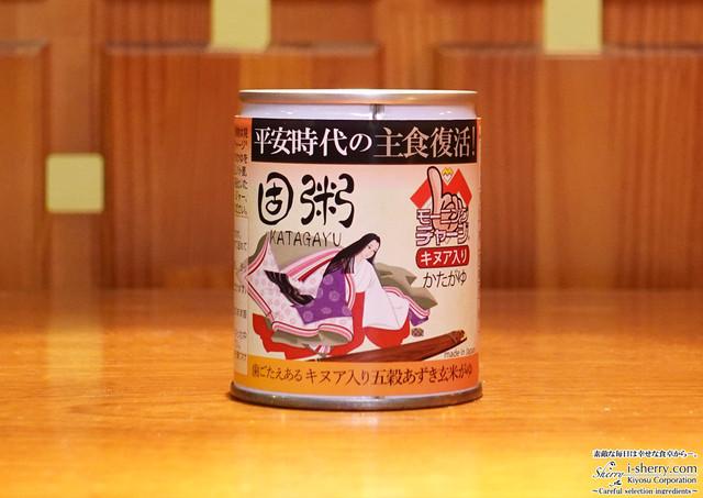 【健康食品】平安固粥 キアヌ入り五穀あずき玄米がゆ~平安時代の主食復活