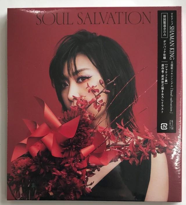 MEGUMI HAYASHIBARA /  Soul salvation (CD)