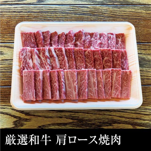送料無料! 神戸ビーフ 上バラ焼肉(500g)