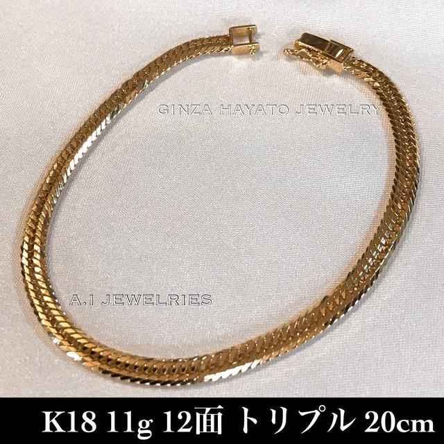K18 18金 12面トリプル 12cut triple 20cm ブレスレット メンズ 新品 bracelet