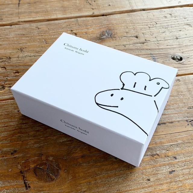 ちいさな焼き菓子ギフトセット(送料込み)