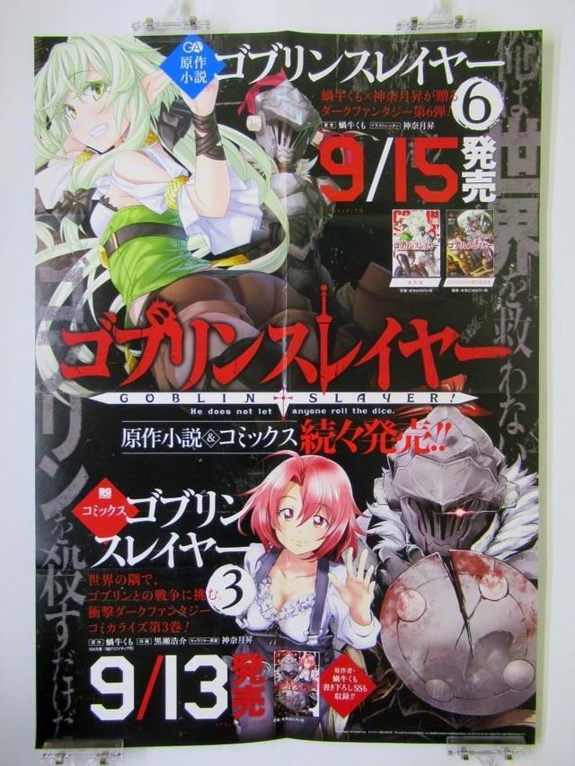 Goblin Slayer Novel-6 Comics-3 - B2 size Japanese Anime Poster