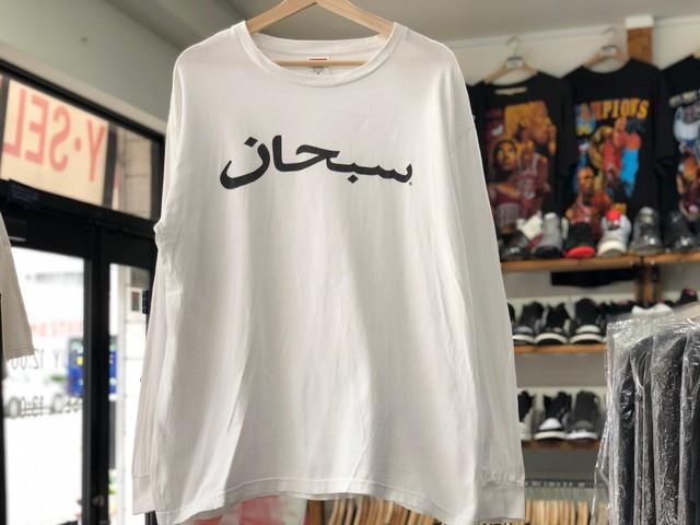 Supreme 17AW ARABIC LOGO L/S TEE WHITE MEIDUM 25JG7260
