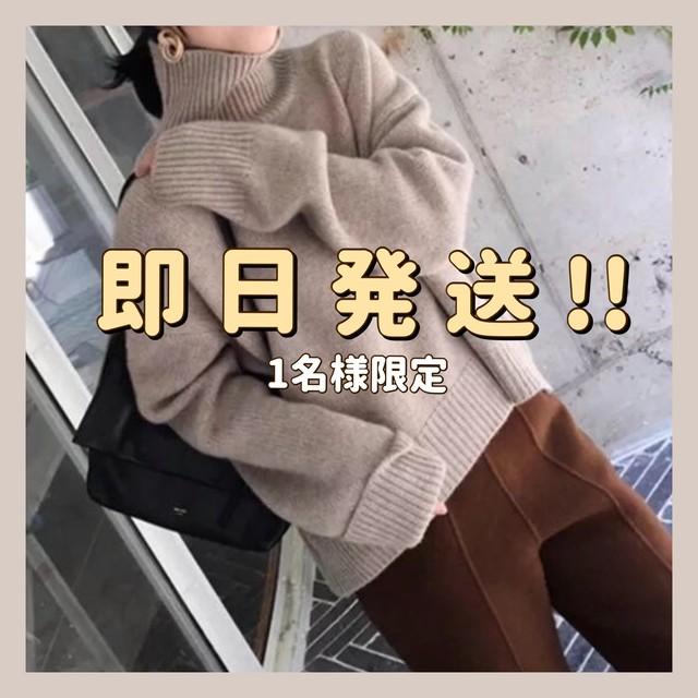【即日発送!1名様限定!50%OFF!】大きめサイズ ウール セーター 4色 B0850