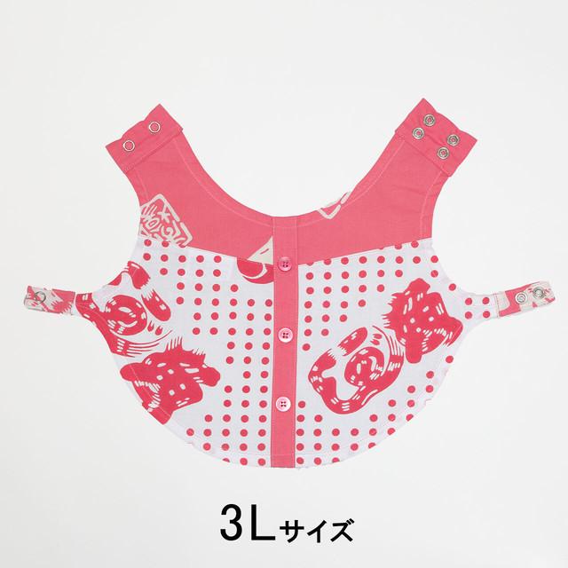 魚河岸 ワンちゃんシャツ 【3Lサイズ】【型番:10005】