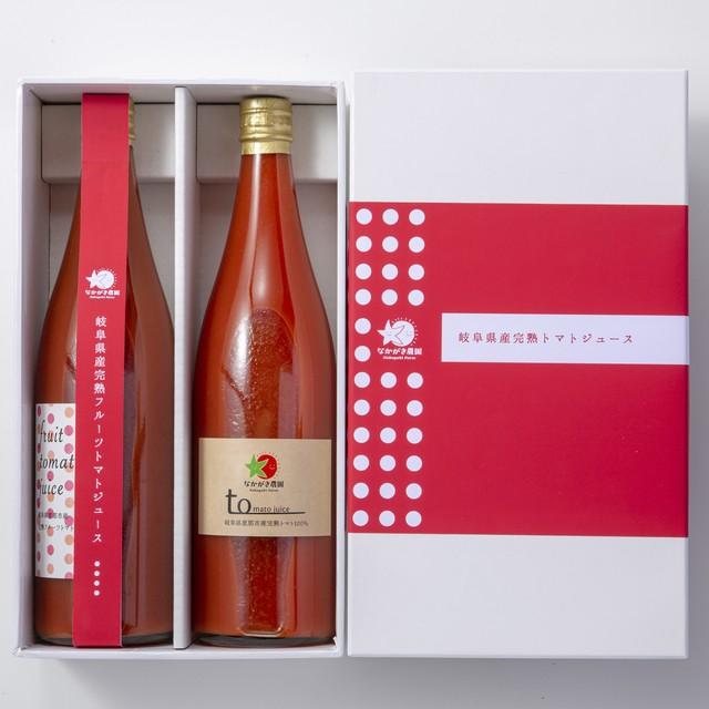 なかがき農園【たいよう・あか 2種飲み比べ大瓶セット】無添加・100%完熟トマトジュース