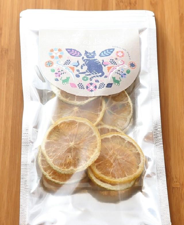 【無添加・国産】岡山産シャインマスカット(ドライフルーツ「フルーツ王国 王様のおやつ」)