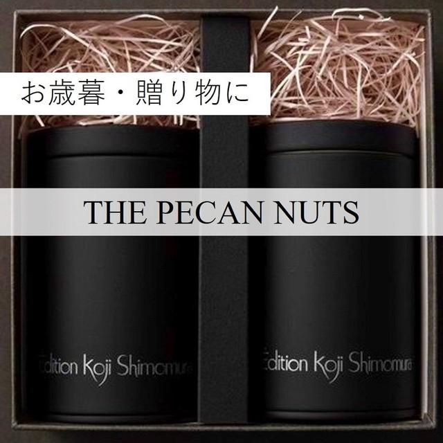 【クール便配送】THE PECANS NUTS 《化粧箱入》