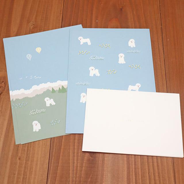 レターセット「 Bichon frise」ビションフリーゼ【letter18】