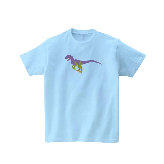 恐竜Tシャツ-ヴェロキラプトル(ライトブルー)