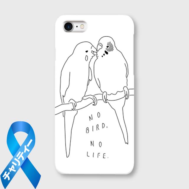 iPhoneケース 小鳥のいない人生なんて!セキセイインコ【各機種対応】