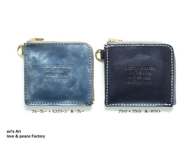 【受注生産】平たい財布 *6×6カラーパターン* OD-W-04-01