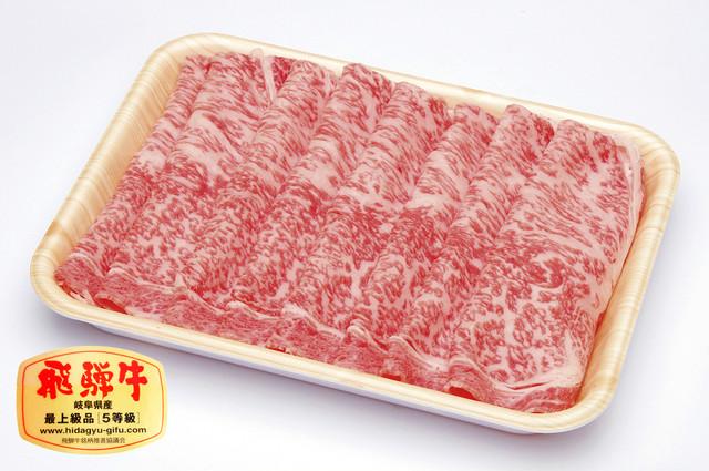 2.飛騨牛ロースすき焼き 500g
