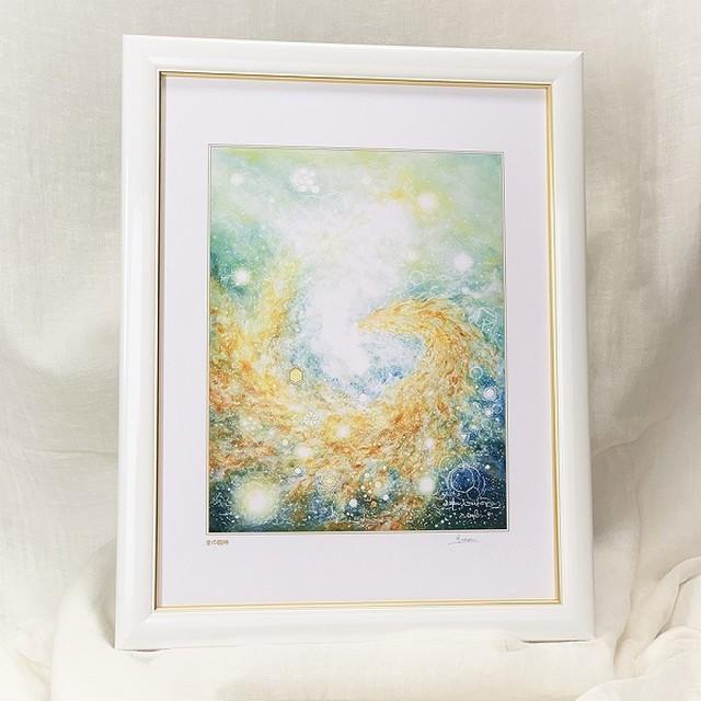 龍神の絵 龍神様の絵画 『金の龍神』 太子額付きジクレーアート