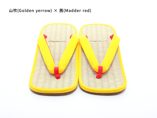 山吹 / Golden yellow for OVERSEAS