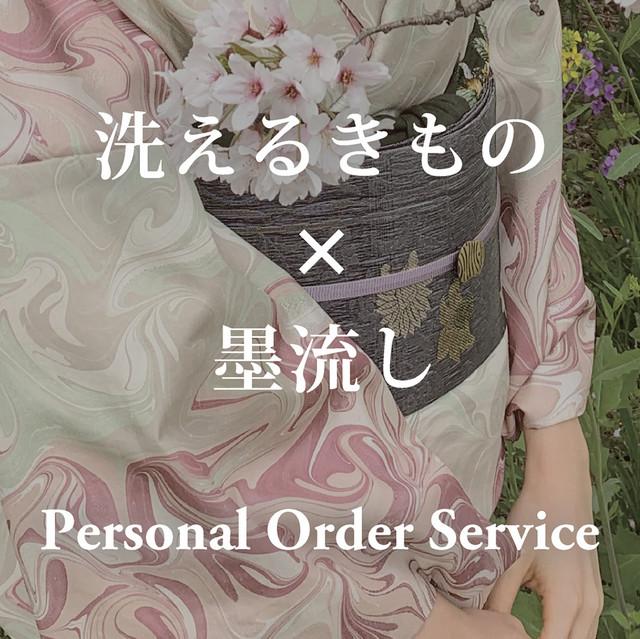 洗えるきもの × 墨流し Suminagashi for the one