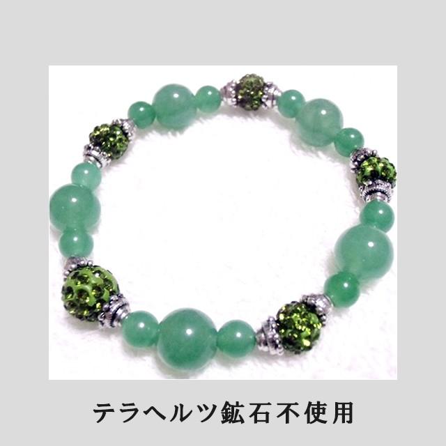 スパークルグリーン/Sparkle Green