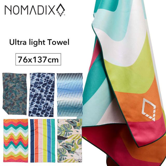 NOMADIX ノマディックス Ultra light Towel ウルトラライト タオル バスタオル キャンプ 旅行 トラベル アウトドア 用品 キャンプ グッズ