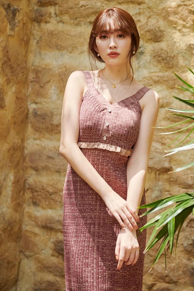Shell Button Mix Color Knit Dress