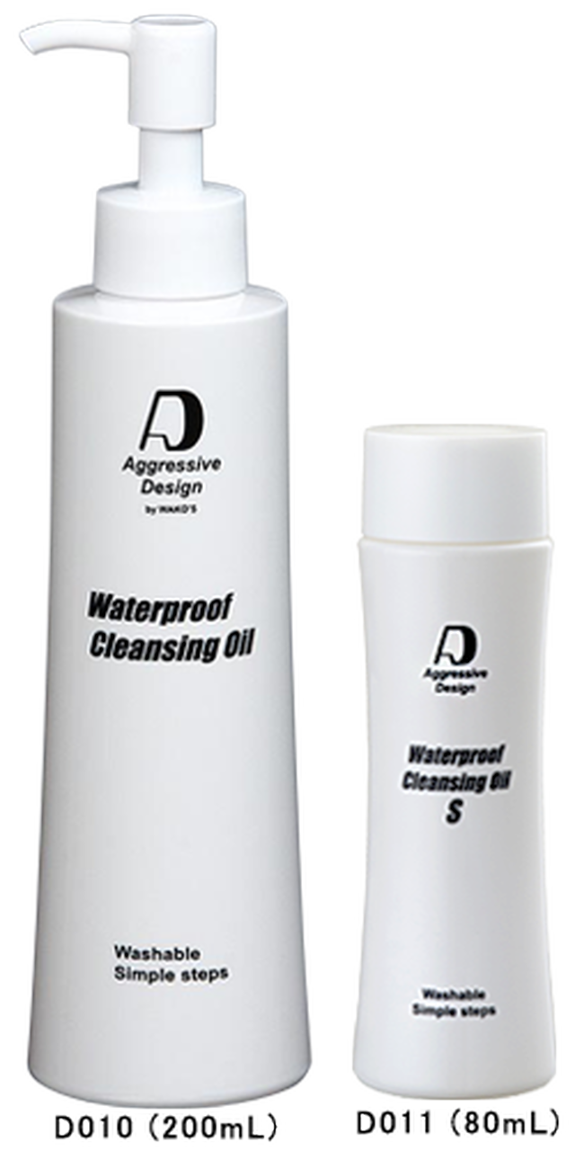 Aggressive Design Waterproof Cleansing Oil / S 80ml