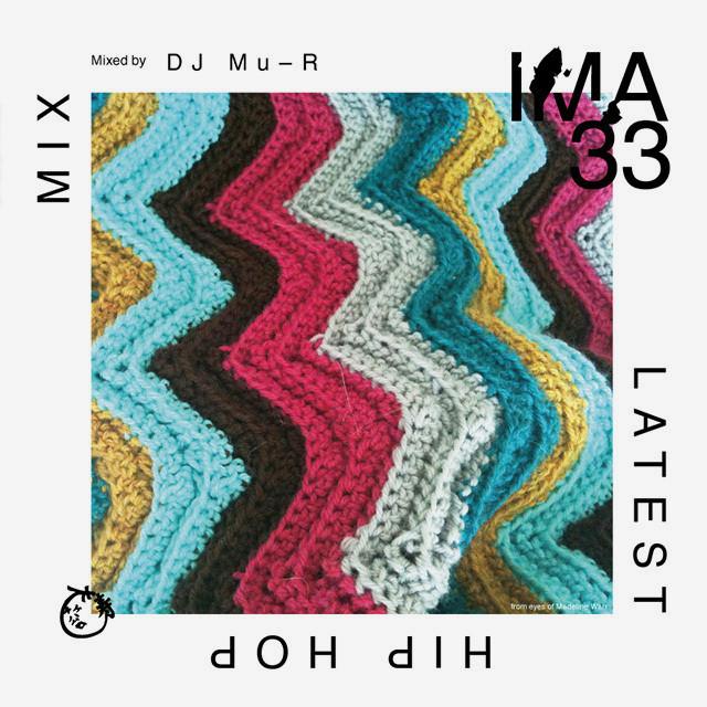 【CD】DJ CUTS - Ima#39