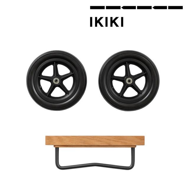 IKIKI(イキキ) アルミスパイク 天然木材 木製 機能コンテナ 組み立て 折りたたみ ノックダウン方式 除湿効果 通気性 収納 アウトドア キャンプ