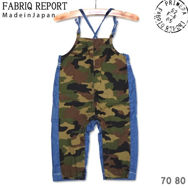 FABRIQ REPORT ファブリックレポート 迷彩 ベビー ロンパース ベビーオール オーバーオール サロペット 70 80