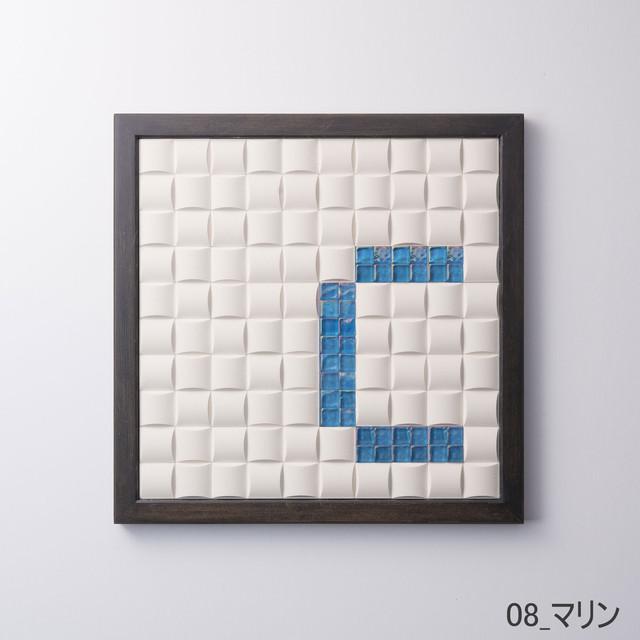 【C】枠色ブラック×ガラス インテリア アートフレーム 脱臭調湿(エコカラット使用)