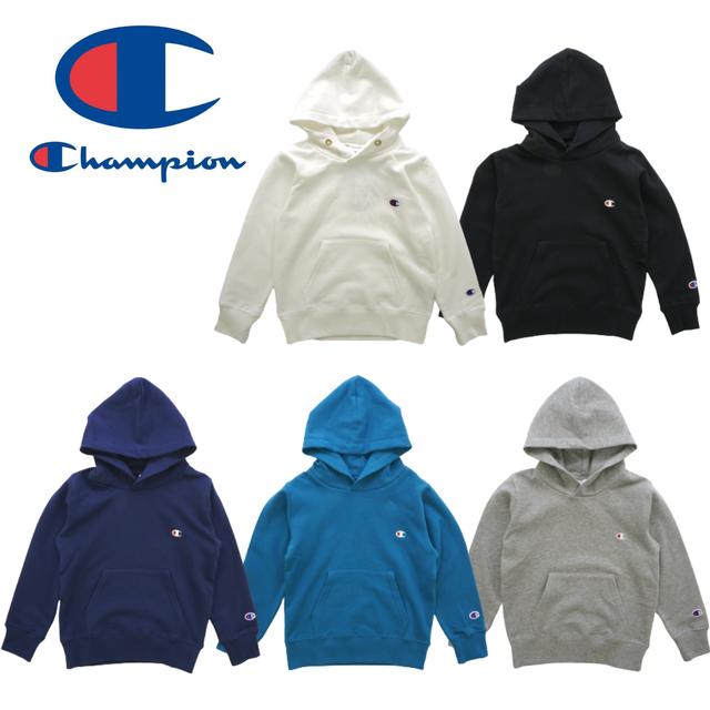 【Champion】 ワンポイントパーカー 裏毛 綿100% 130〜160cm(A22903-16)