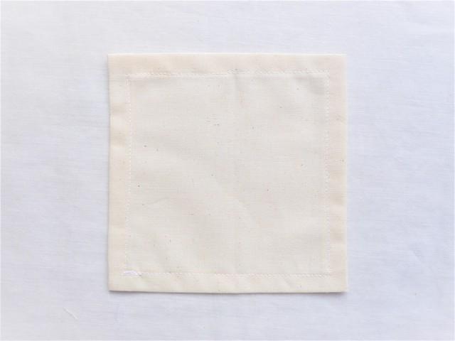 ニャンドゥティ用 仕立て布(生成り)Mサイズ