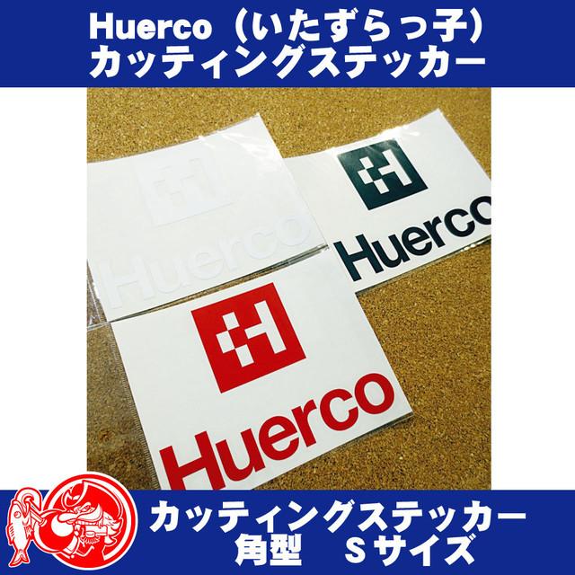 Huerco(フエルコ) カッティングステッカー 角型 Sサイズ(r17a2503)