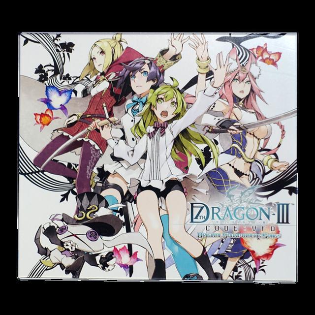「セブンスドラゴンIII code:VFD」オリジナル・サウンドトラック&ソングス - メイン画像