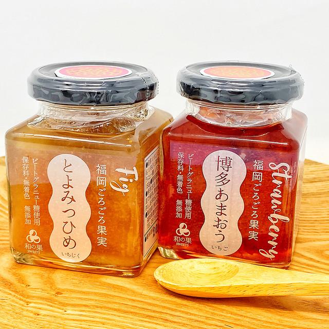 【京築セレクト】福岡ごろごろ果実セット