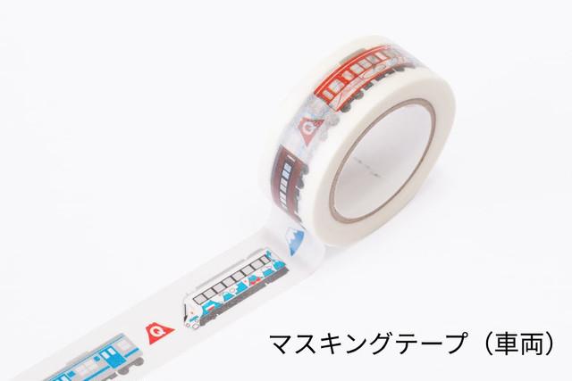 オリジナルマスキングテープ(4種)
