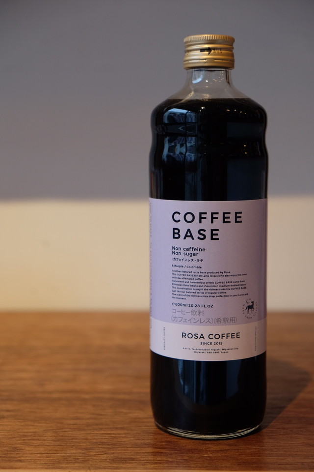 COFFEE BASE カフェインレス・ラテ