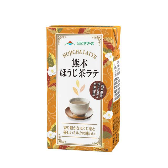 熊本ほうじ茶ラテ250ml(24本入り)