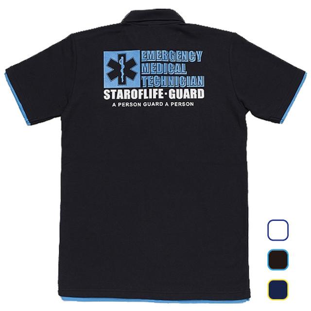 GUARD ガード 重ね着風レイヤードポロシャツ/スターオブライフ EMT 救急救命士 消防士 pol-193 メンズ アウトドア