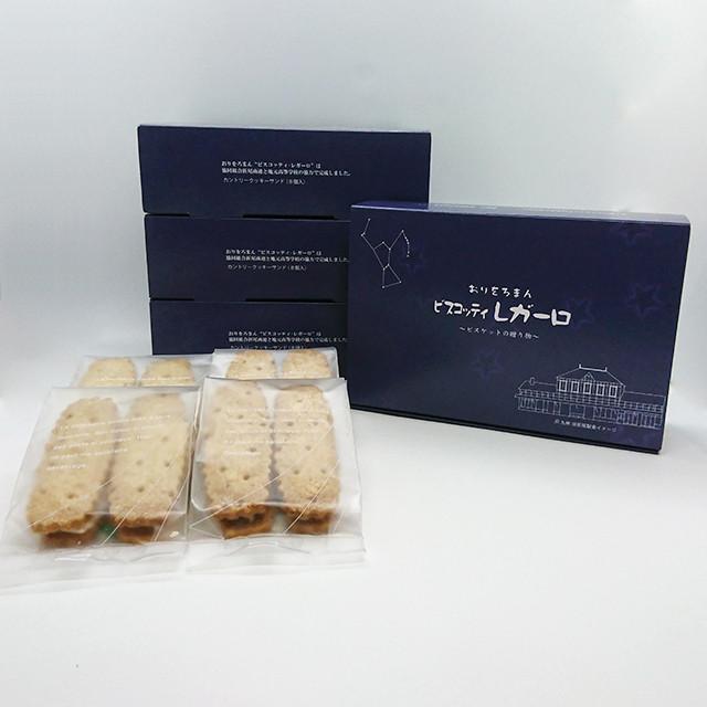 [4箱セット]折尾銘菓 おりをろまん ビスコッティレガーロ
